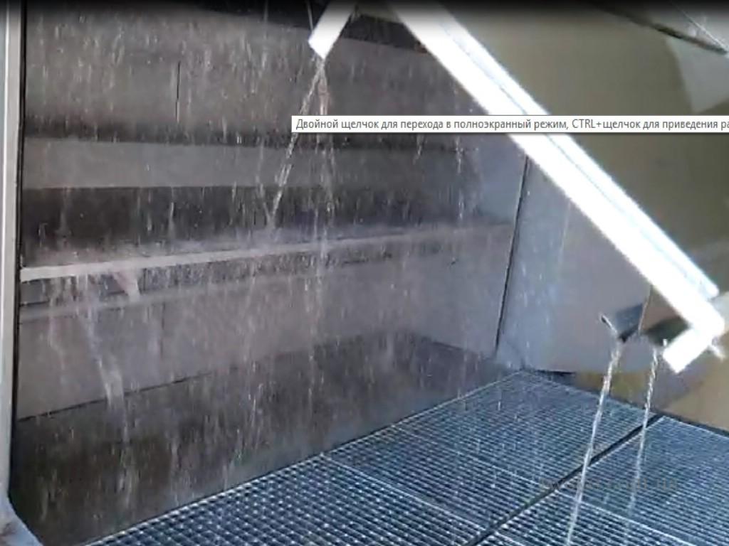 VUDTEHNIK – WATER PAINTING CHAMBER